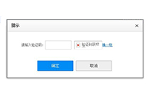 win10系统网站验证码无法显示是什么回事