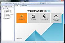 Win10封装-阶段1-Vmware虚拟机的设置及硬盘分区