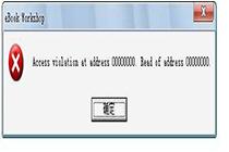 如何快速解决exe文件打不开呢?