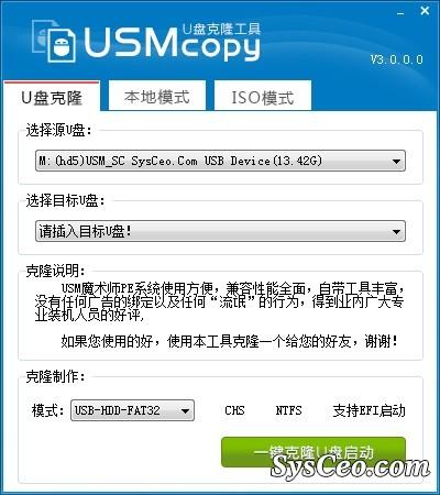 USM_V3.0.0.2精简【2015.03.08更新】(支持UD、ISO、UDM、安装本机,支持x86及x64_EFI) - YuRunOS - 雨润工作室