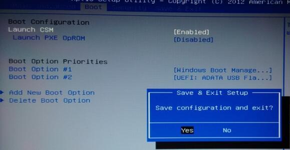 UEFI主板检测不到u盘的处理方法
